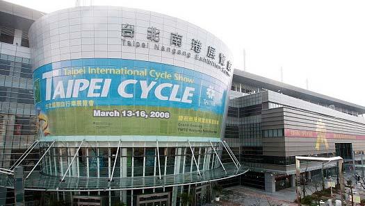 國際自行車展-南港世貿